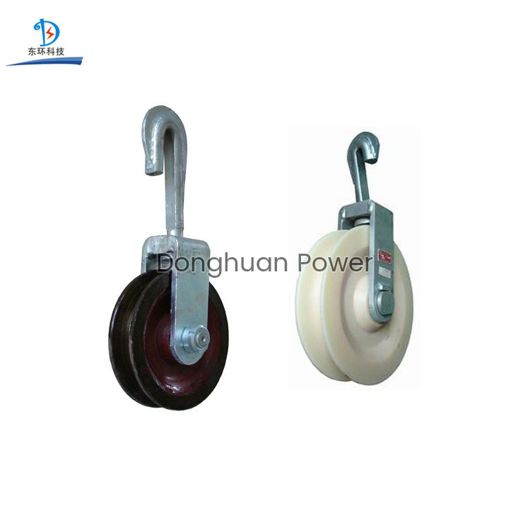 Electric Cable Stringing Pulley Block Straight Line Aluminum Cable Pulley Hung On Angle Steel