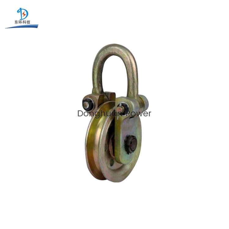 Holding Pole Hoisting Tackle Round Cable Chain Hoisting Point Block