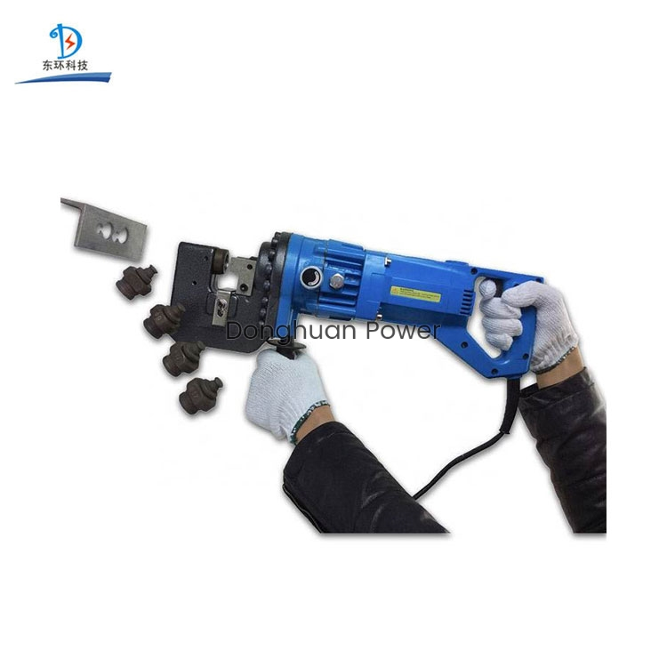 Portable Single Hole Puncher MHP-20 Steel Metal Hole Punching Machine Electric Hydraulic Puncher Tools